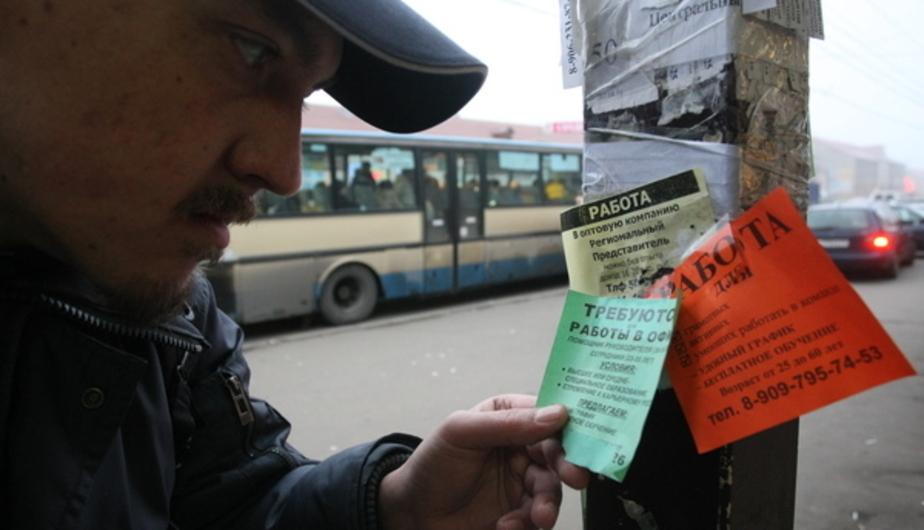 Исследование: самые богатые калининградцы зарабатывают в 13 раз больше самых бедных - Новости Калининграда