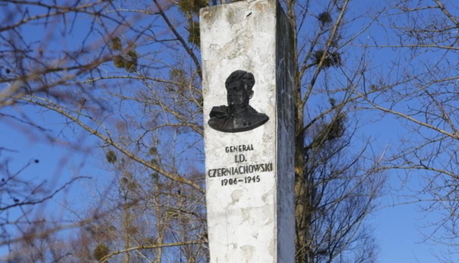 В одной из калининградских школ появится памятная доска с барельефом генералу Черняховскому - Новости Калининграда