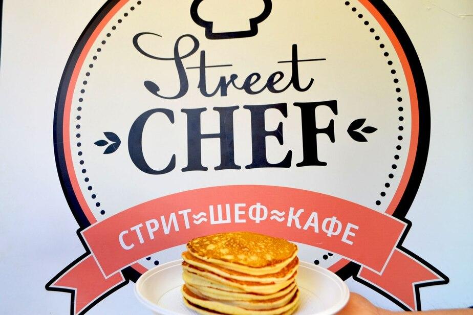 Фото: архив Street Chef