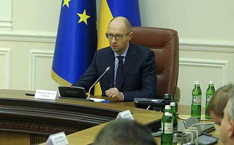 Киев намерен дать зеркальный ответ на российское продэмбарго - Новости Калининграда