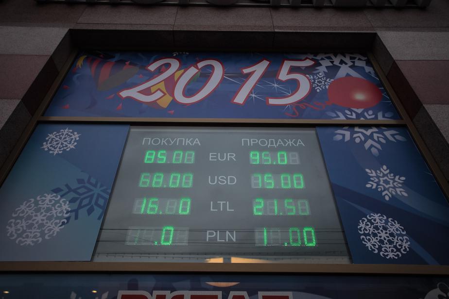 Центробанк повысил курсы евро и доллара сразу на три рубля