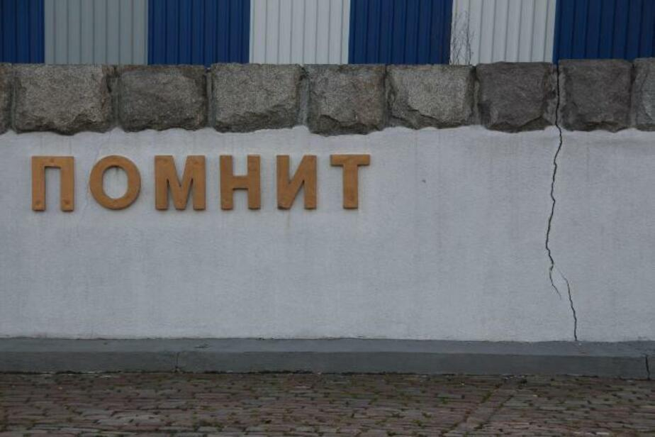 В Калининграде появилась трещина на памятнике морякам-балтийцам