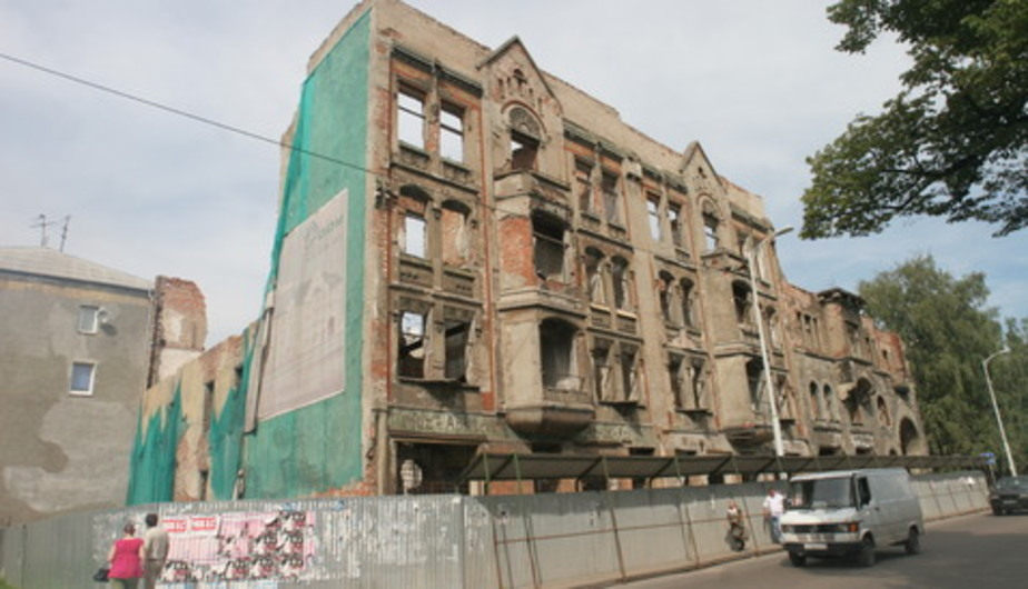 Власти Калининграда выставили здание Кройц-аптеки за 12 млн рублей на аукцион