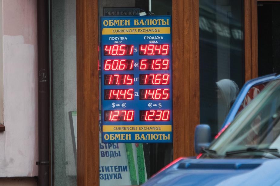 Доллар и евро продолжают дорожать относительно рубля - Новости Калининграда