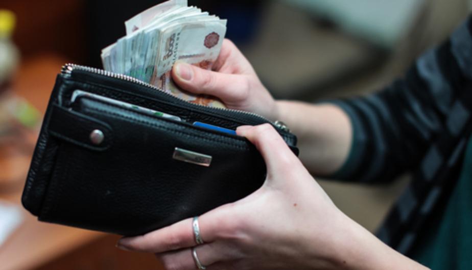 Банк России спрогнозировал стабилизацию курса рубля - Новости Калининграда