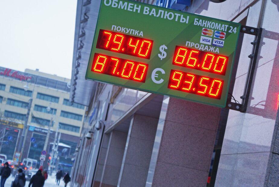 Доллар подорожал до 85 рублей, евро стоит 92,5 рубля - Новости Калининграда