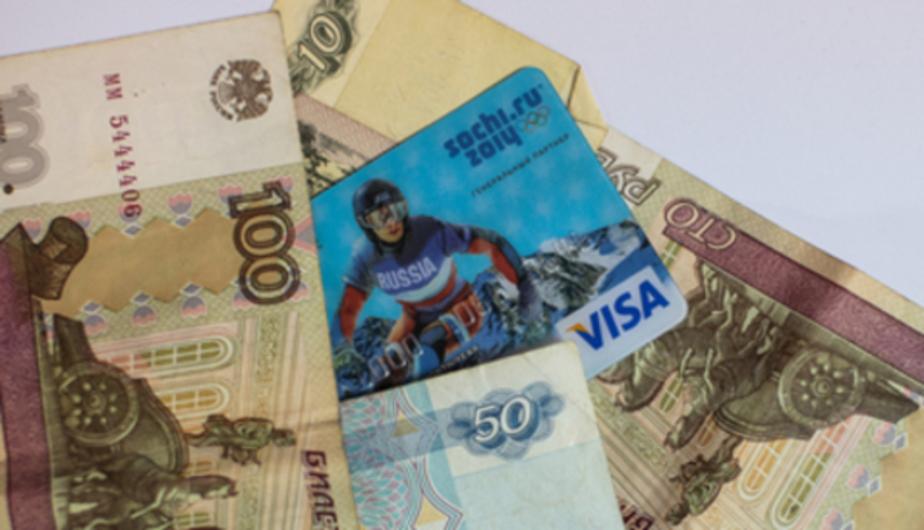 В новогоднюю ночь калининградка украла у постояльца гостиницы банковскую карту - Новости Калининграда