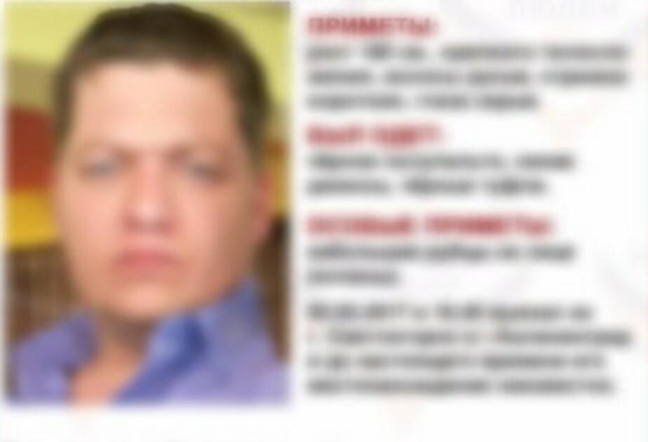 Калининградская полиция ищет 39-летнего мужчину, пропавшего в четверг - Новости Калининграда