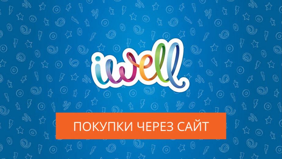 """Подарки-впечатления """"Айвел"""" стали еще доступней - Новости Калининграда"""