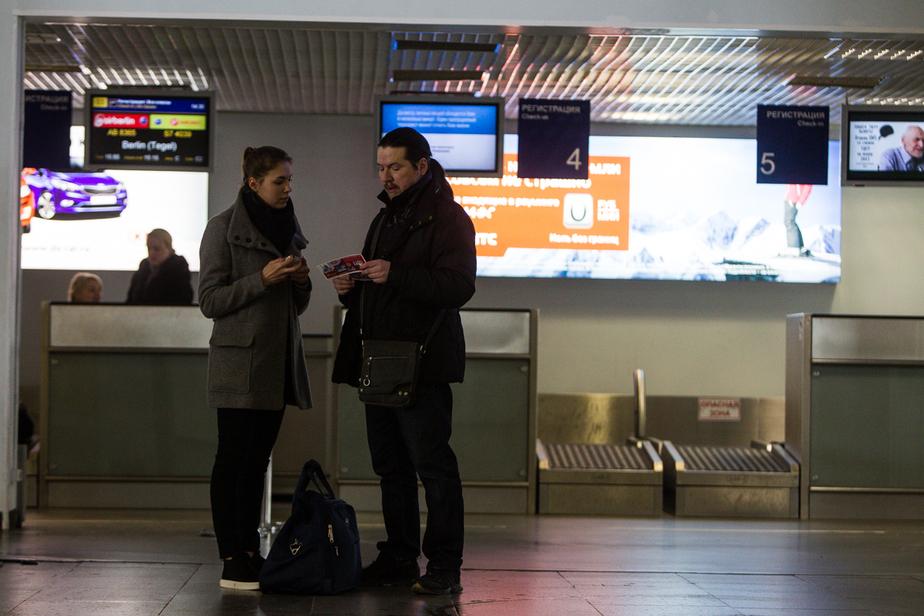 Российских туристов вывезут из Египта до 23 ноября