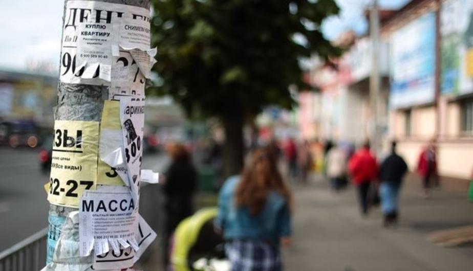 Россияне стали чаще погашать кредиты за счет микрозаймов - Новости Калининграда