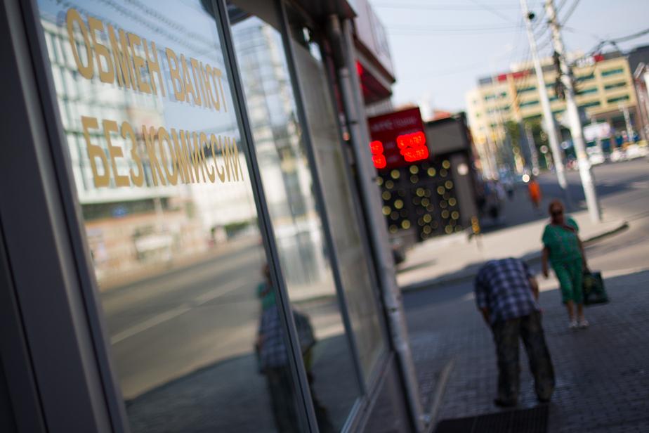 Официальный курс евро упал на полтора рубля - Новости Калининграда
