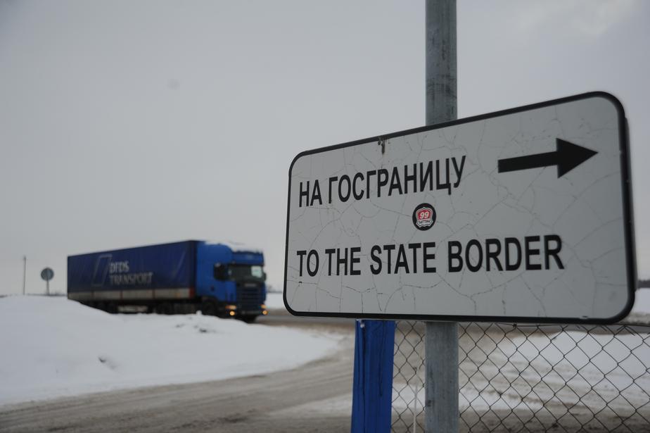 В 2015 году российско-польскую границу пересекли 6 млн человек - Новости Калининграда