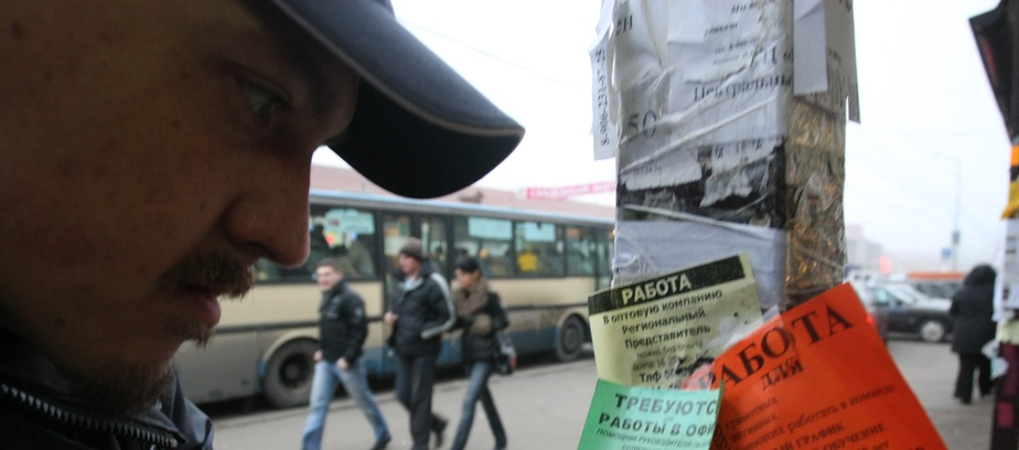 Составлен рейтинг самых высокооплачиваемых работ в Калининградской области в 2015 году - Новости Калининграда