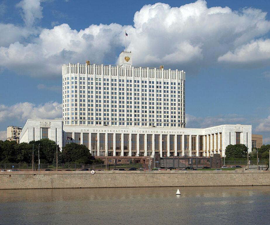 Правительство  поощрит 20 лучших российских регионов