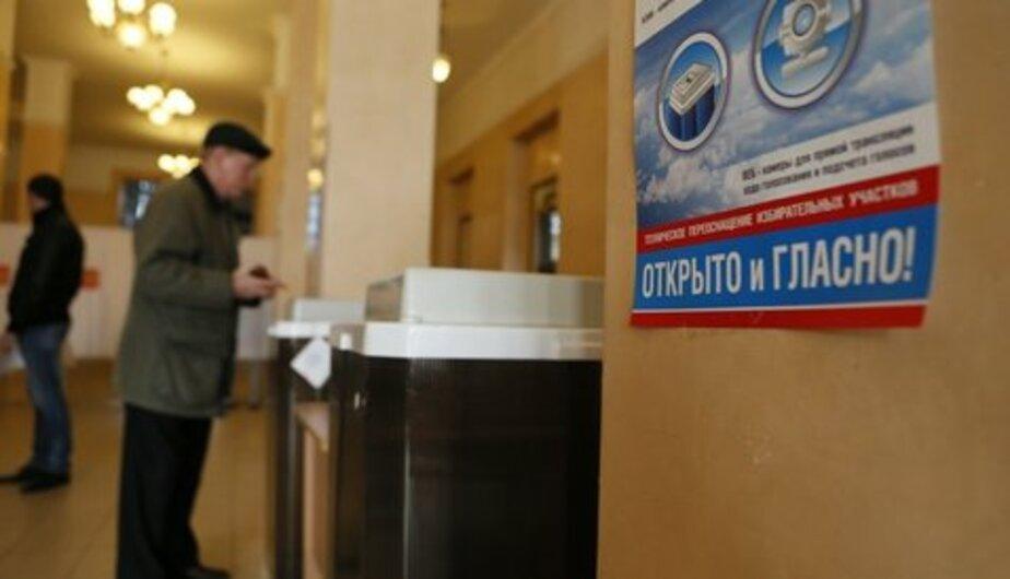 И. о. главы администрации Балтийска оштрафована за задержку финансирования избирательной комиссии - Новости Калининграда
