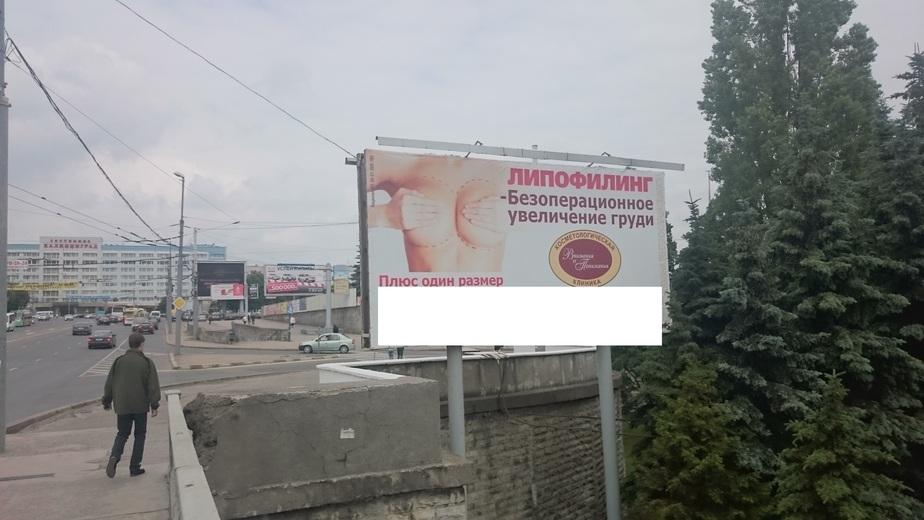 Калининградцам предлагают оценить пристойность рекламного баннера - Новости Калининграда