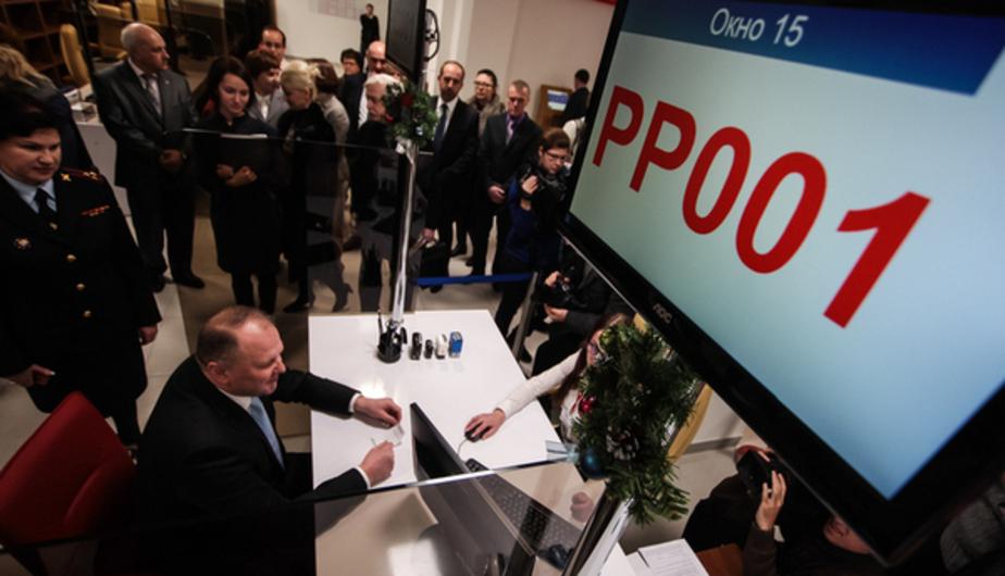 Цуканов: МФЦ должны начать оказывать все услуги уже до конца этого года  - Новости Калининграда
