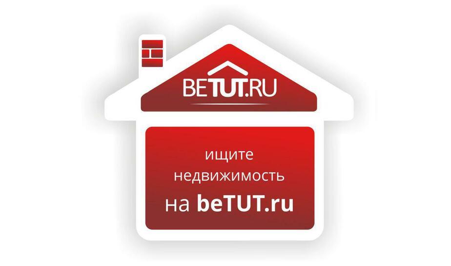 Земля и домик: где выгодно купить участок в Калининградской области