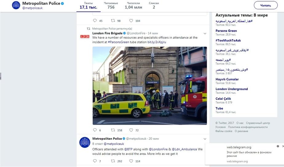 Скриншот страницы полиции Лондона в Twitter