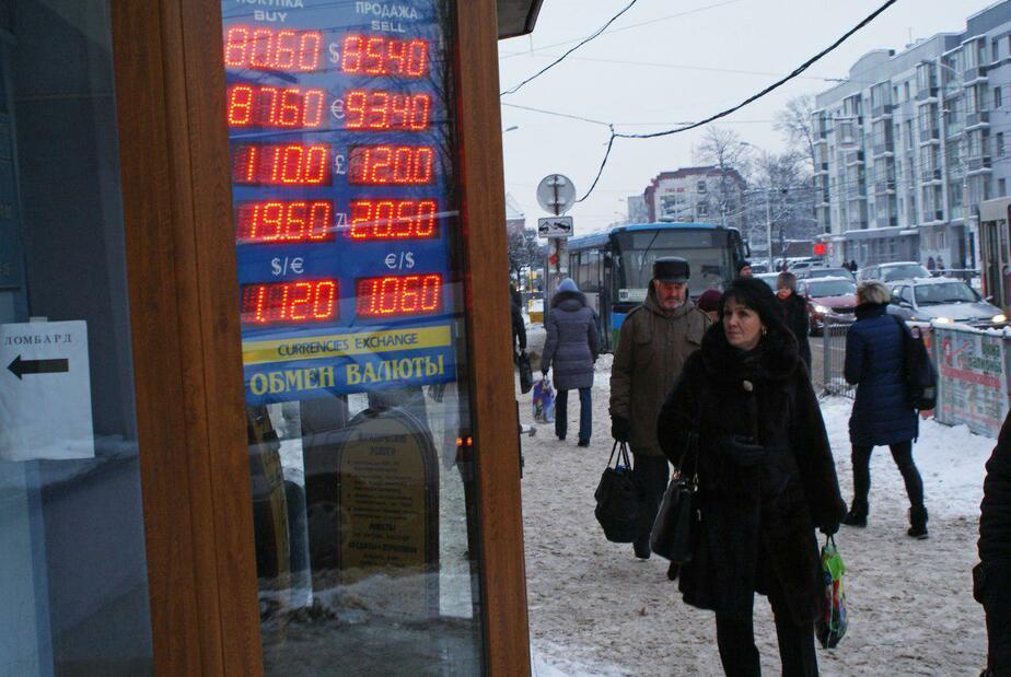 В калининградских обменниках злотый продают по 25 рублей - Новости Калининграда