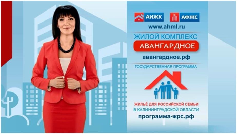 """Программа """"Жилье для российской семьи"""" набирает обороты в Калининграде"""