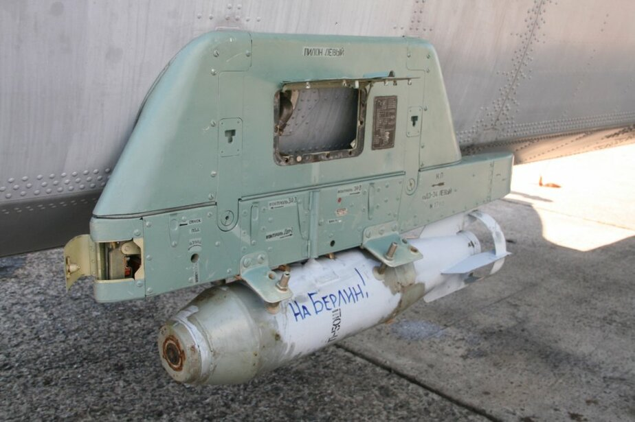 "Летчики ВМФ во время сборов написали на снарядах ""На Берлин!"" и ""За Сталина!"" - Новости Калининграда"