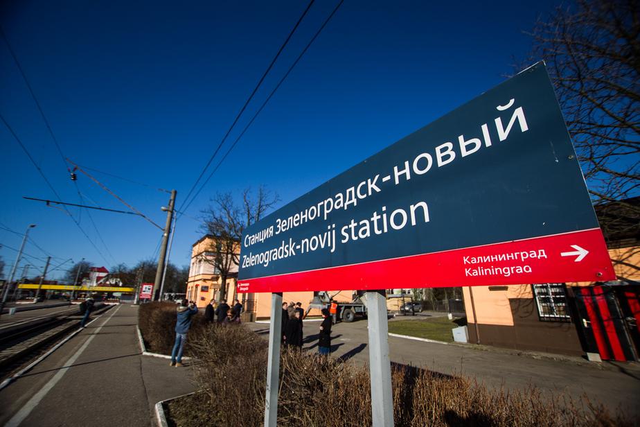 График калининградских пригородных поездов изменён на время новогодних праздников - Новости Калининграда