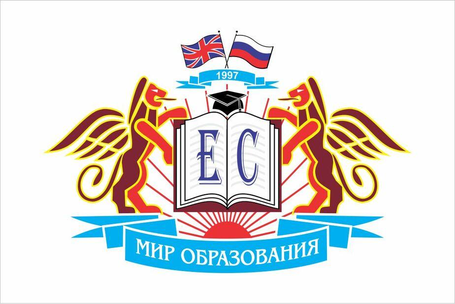 """""""Мир образования"""" - единственная языковая школа в России, сертифицированная Quality English"""