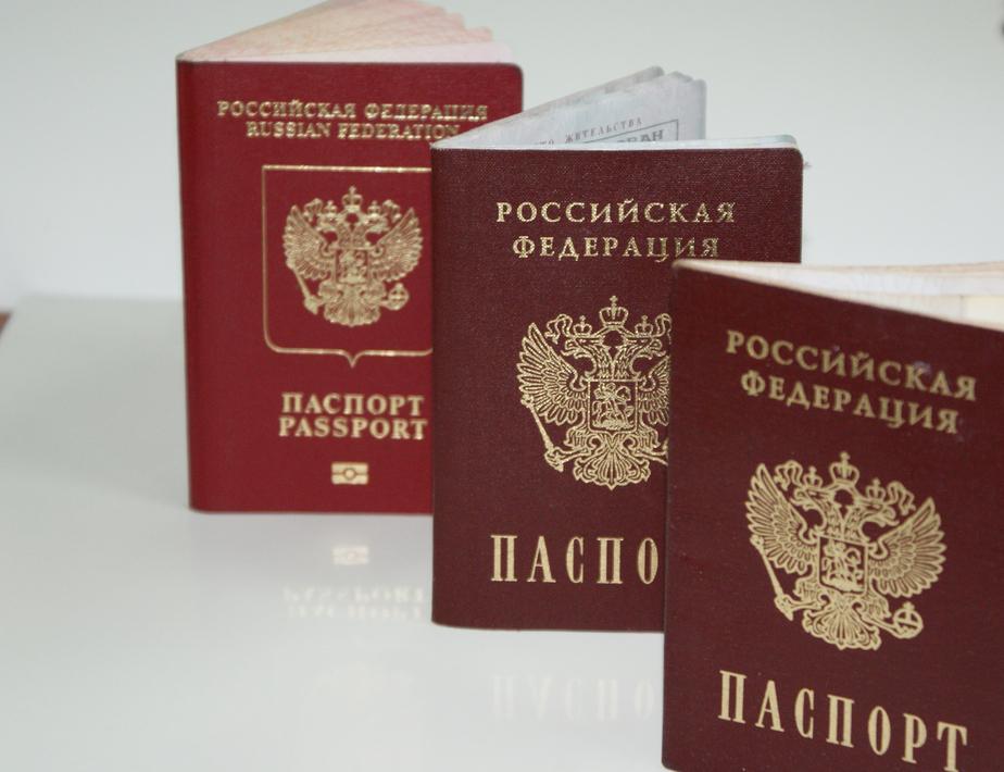 Госдума в первом чтении приняла законопроект о запрете на нелепые имена - Новости Калининграда