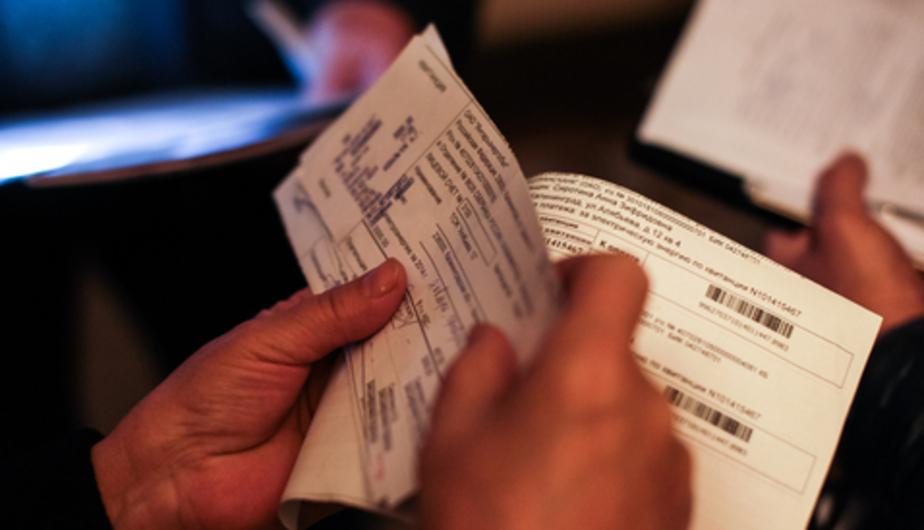 Замминистра связи РФ: россияне могут не оплачивать услуги ЖКХ, информации о которых нет на сайте  - Новости Калининграда