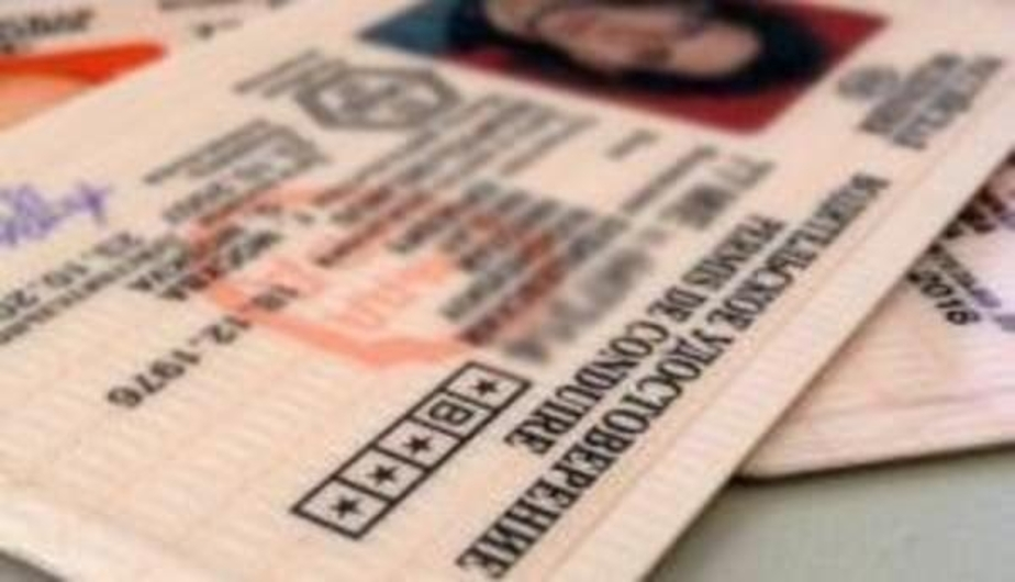 Названы плюсы и минусы замены водительских прав через МФЦ - Новости Калининграда