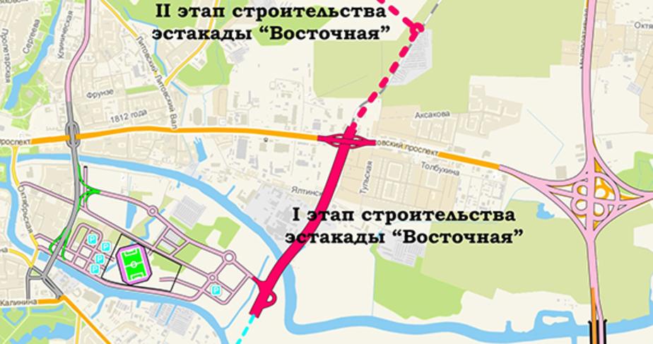 Власти рассказали, как в Калининграде пройдёт Восточная эстакада (схема) - Новости Калининграда