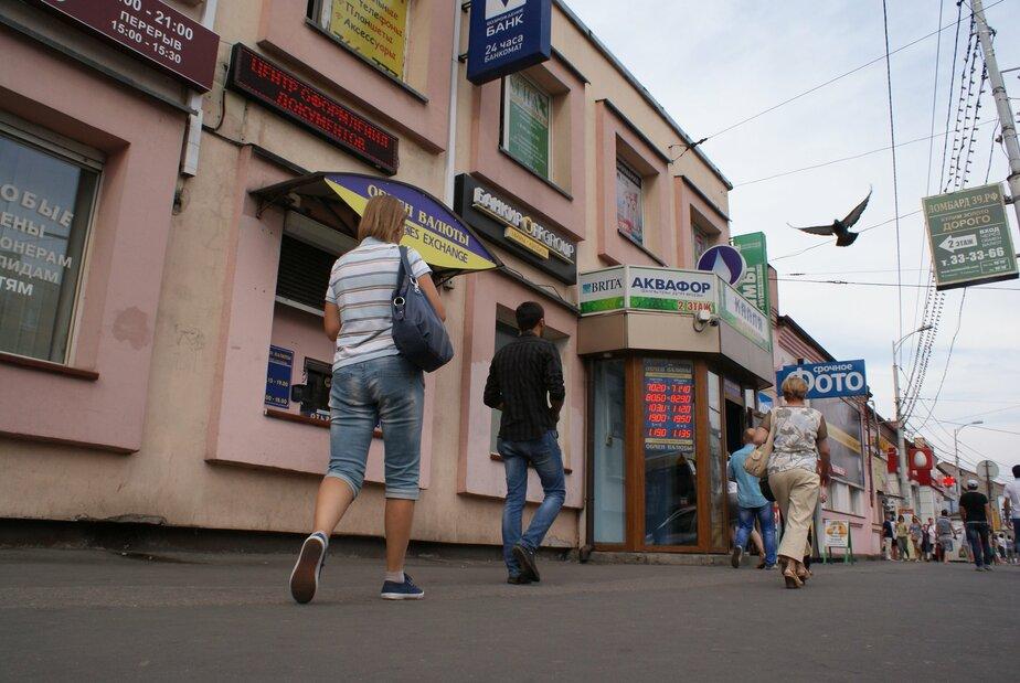 Банкиры прогнозируют резкое падение рубля  - Новости Калининграда