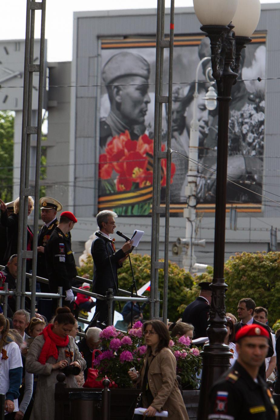 На украшения Калининграда ко Дню Победы потратят более 2 млн рублей