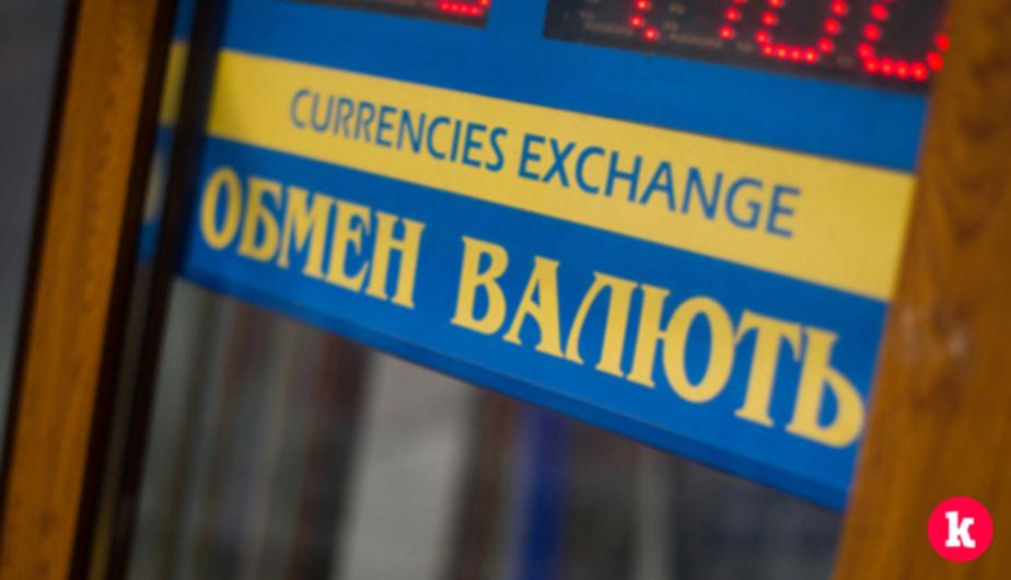 В четверг курсы доллара и евро растут по отношению к рублю - Новости Калининграда