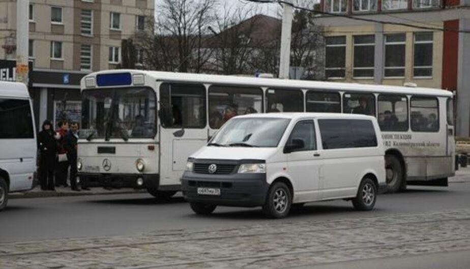 Администрация и перевозчики подписали соглашение о льготниках - Новости Калининграда