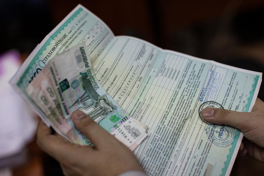 """Центробанк зачистил """"серый"""" страховой рынок, удалив с него 16 компаний  - Новости Калининграда"""