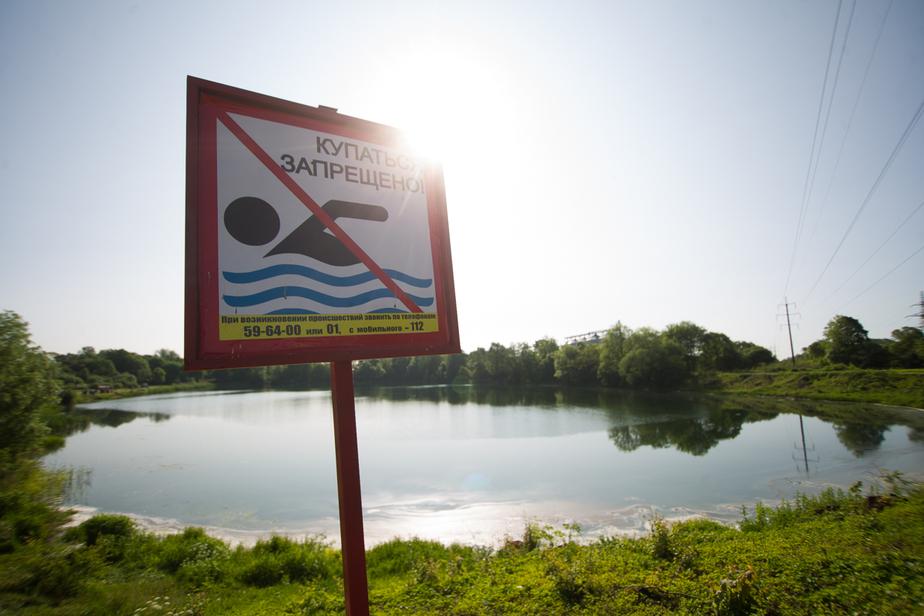 В Калининграде официально закрылся купальный сезон - Новости Калининграда