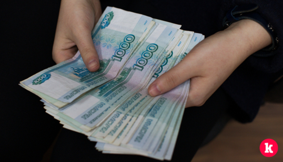 Прокуратура Балтфлота заставила коммунальщиков выплатить долги по зарплате на 50 млн рублей - Новости Калининграда