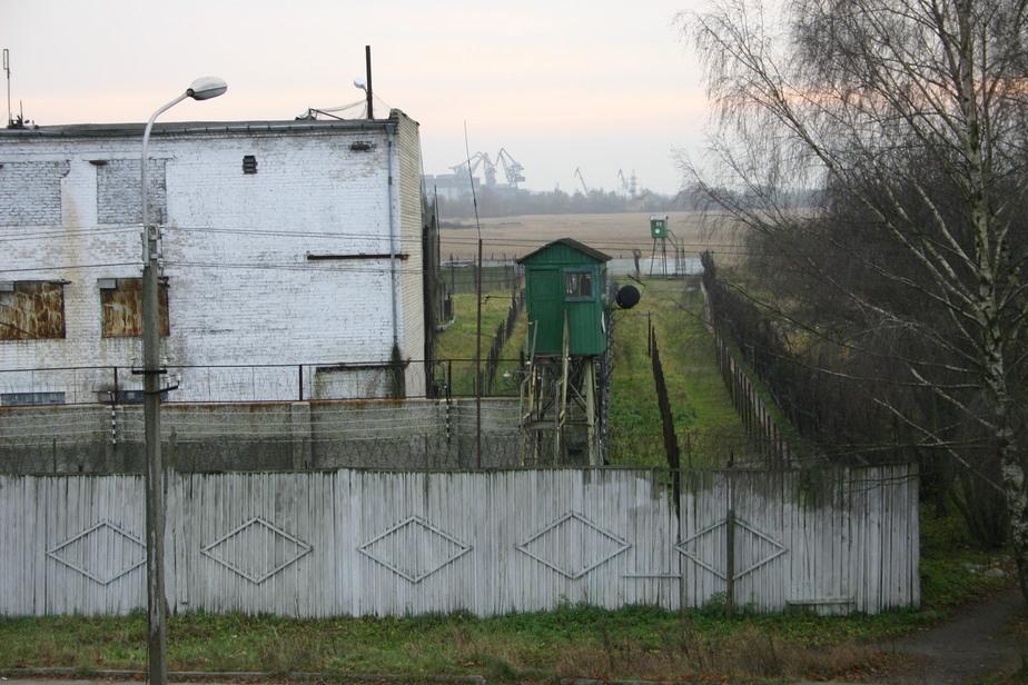 Калининградец, ударивший знакомого тростью по голове, проведёт три года в колонии  - Новости Калининграда