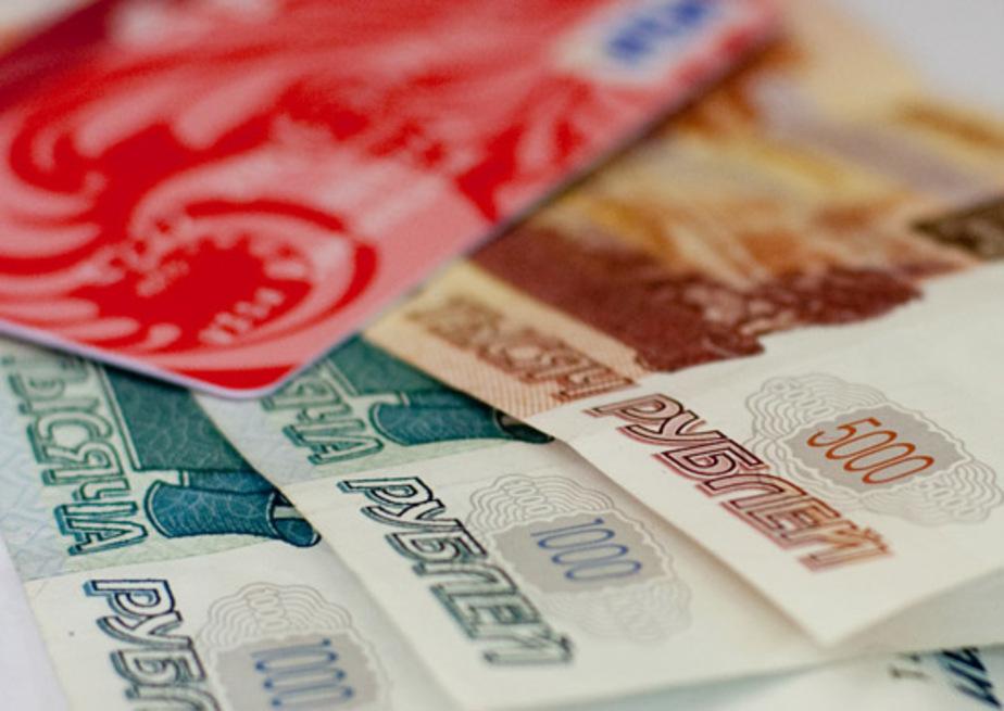 Минэкономразвития ухудшает прогноз по курсу рубля на 2015-2016 годы - Новости Калининграда