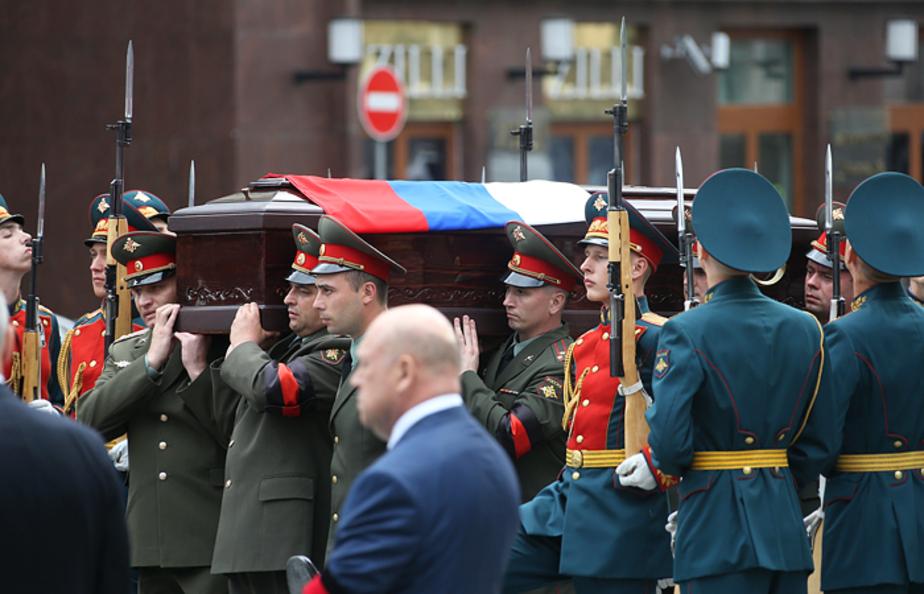 В Москве похоронили Примакова - Новости Калининграда