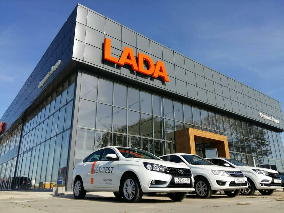 Пятого октября состоится торжественное открытие официального дилерского центра Lada - Новости Калининграда