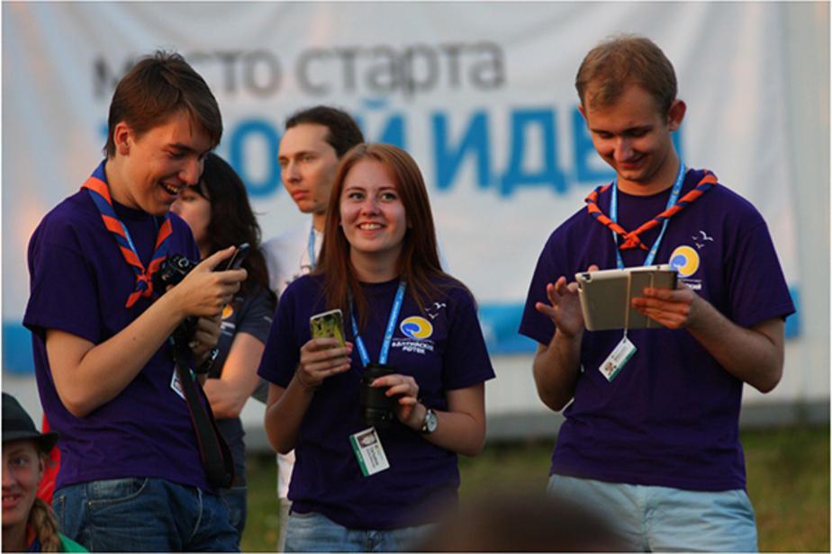 """Участники """"Балтийского Артека"""" получили письмо от Путина - Новости Калининграда"""