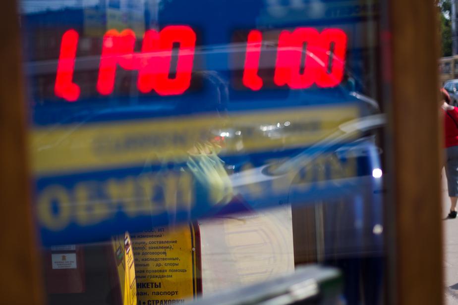 Нефть приблизилась к самому долгому падению за 30 лет - Новости Калининграда