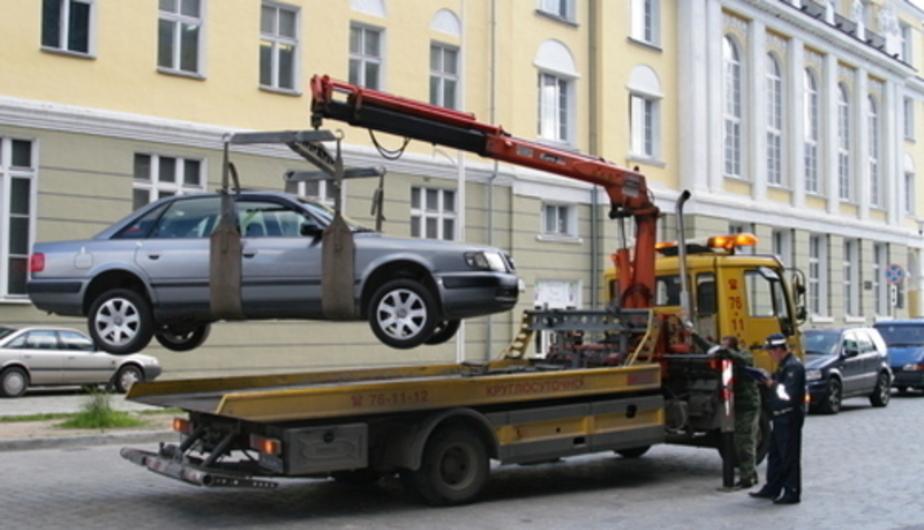 Калининградские приставы нашли БМВ X5, скрывшуюся от ареста - Новости Калининграда