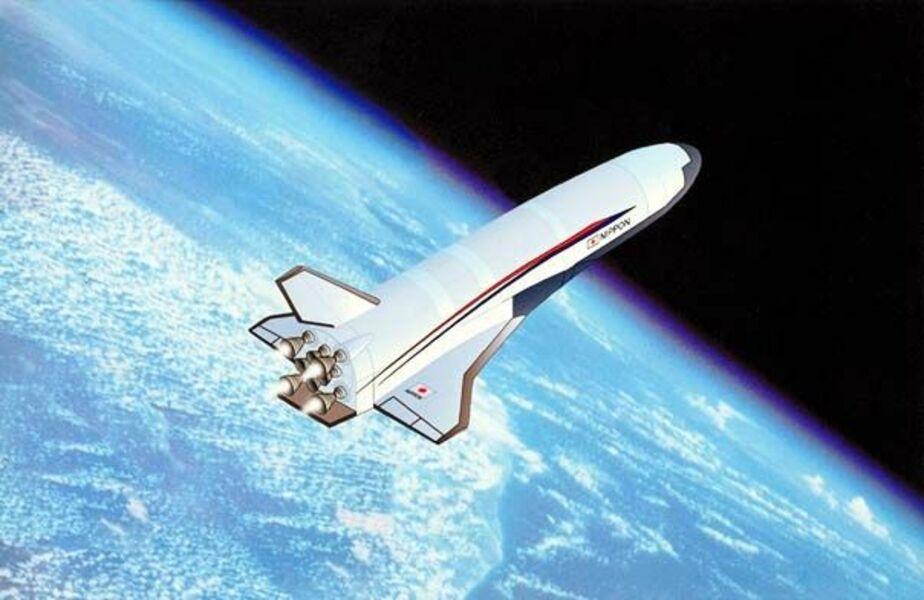 Фото: Японское агентство аэрокосмических исследований