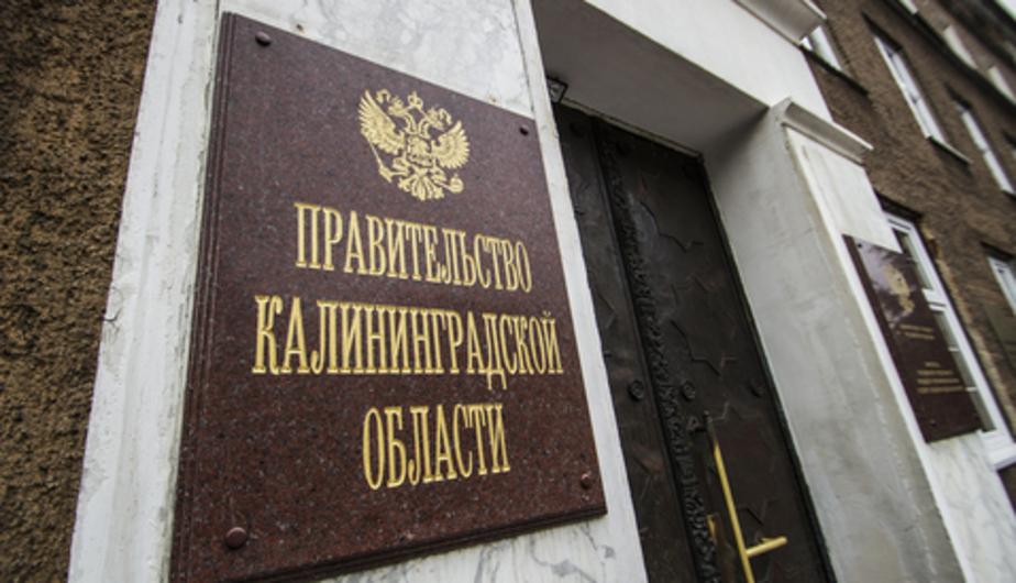 Структурные изменения в региональном правительстве пройдут не раньше января 2017 года - Новости Калининграда