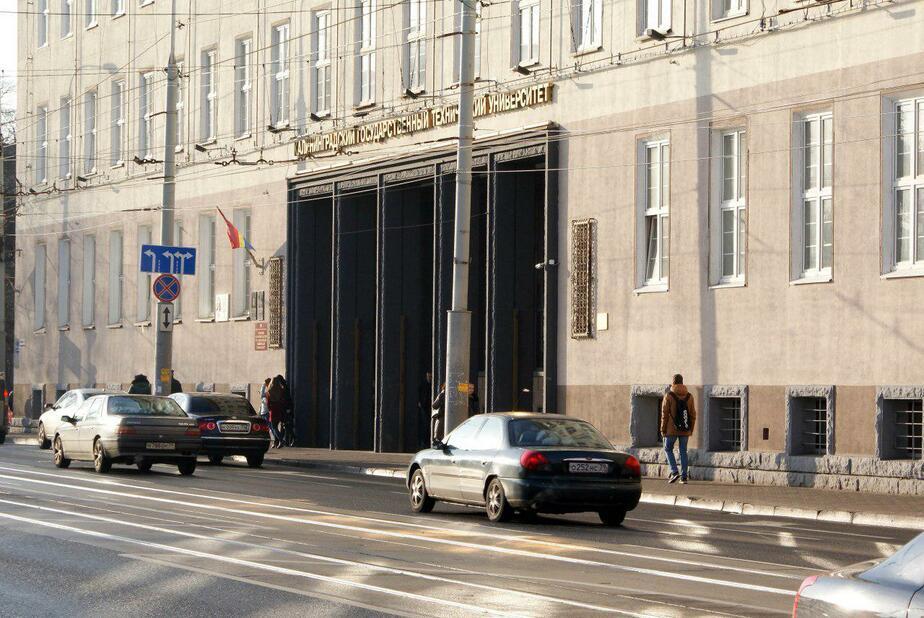 В отношении подельника женщины, пытавшейся передать взятку в КГТУ, возбудили уголовное дело - Новости Калининграда